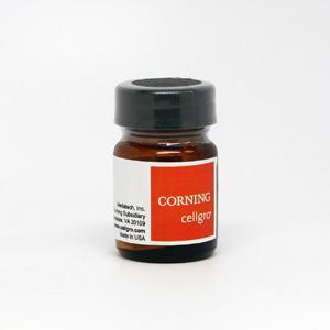Cellgro rhLactoferrin  1 gram
